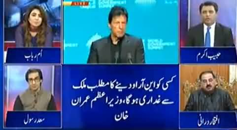 Habib Akram Reveals What Lebanese PM Saad Hariri Said To PM Imran Khan in Dubai