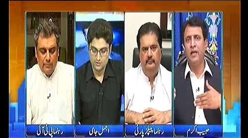 Habib Akram's Analysis on Ali Muhammad Khan's position in his constituency
