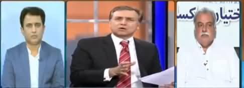 Habib Akram's Response on Nawaz Sharif's Lifetime Disqualification