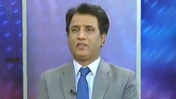 Habib Akram Shares Survey Results About PTI Govt's Performance