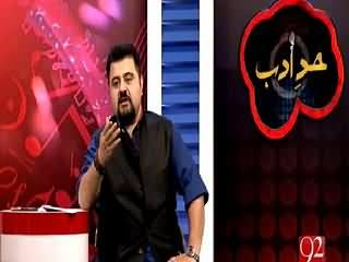 Hadd-e-Adab (Comedy Show) on 92 News – 14th May 2015