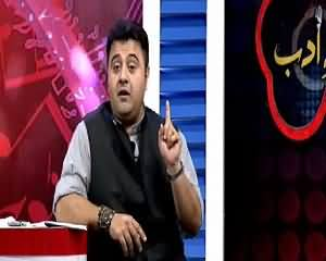 Hadd-e-Adab (Comedy Show) on 92 News – 15th June 2015