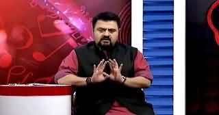 Hadd-e-Adab (Comedy Show) on 92 News – 25th April 2015