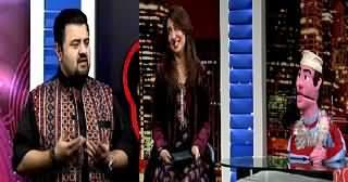 Hadd e Adab On 92 News (New Comedy Show) – 20th March 2015