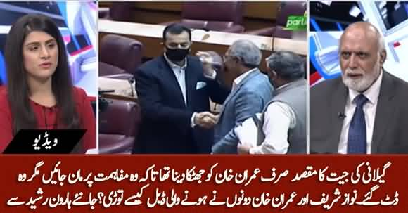 Hafeez Sheikh's Defeat Was Huge Blow to Imran Khan And Was To Convince Him For Deal - Haroon ur Rasheed