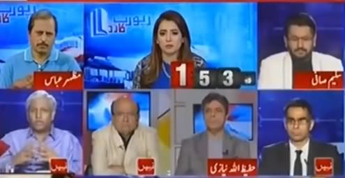 Hafeez Ullah Niazi Got Angry On Rabia Anum Over Her Question About India