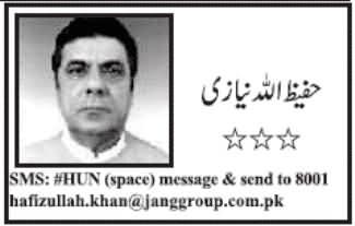 Izzat Maab Wazir e Azam Islami Jamhoriya Pakistan - by Hafizullah Niazi - 1st January 2015