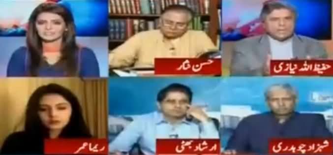 Hafeezullah Niazi Gets Hyper On Ayesha Bakhsh's Question About Caretaker PM