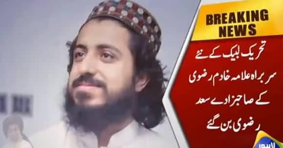 Hafiz Saad Rizvi Appointed As New Chairman Of TLP After Khadim Hussain Rizvi's Death