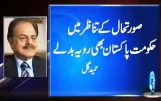 Hafiz Saeed and General Hameed Gul Views About India and Current Situation