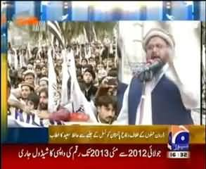 Hafiz Saeed Speech in Lahore Jalsa Against Drone Attacks - 1st December 2013