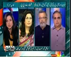 Hai Koi Jawab - 19th August 2013 (Sindh Local Goverment Bill Manzor, MQM Ka Ihtajaj)