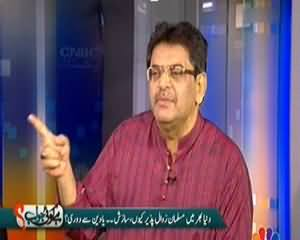 Hai Koi Jawab (Dunya Mein Musalman Zawal Pazeer Kyun?) - 14th October 2013