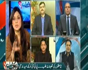 Hai Koi Jawab (Election Rigging: PTI Bholne Ko Tayyar Nai Hai?) – 16th December 2013