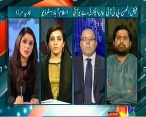 Hai Kohi Jawab (Karachi Mein Fauj Bulane Ka Mutalba Sahi hai ??) - 28th August 2013