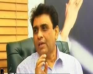 Hai Koi Jawab (Karachi Operation: MQM Ke Khayalaat Aur Tahaffozat) - 11th September 2013