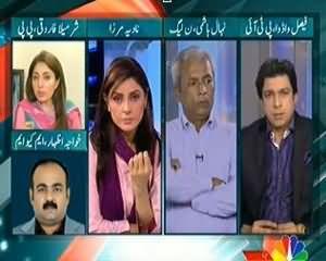 Hai Koi Jawab (MQM Ka Karachi Mein Fauj Bulwane Ka Mutalba Kitna Sach Kitna Aaini) - 27th August 2013