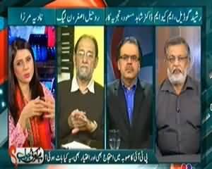 Hai Koi Jawab (PTI Ke Mansubey Mein Ehtajaj Bhi Aur Ekhtiyar Bhi) - 25th November 2013