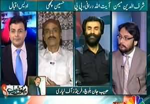 Hai Koi Jawab - 13th August 2013 (Habib Jaan Baloch Friends of Liyari)