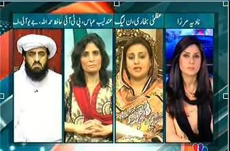 Hai Koi Jawab - 19th June 2013 (Imran Khan ki Pehli Taqreer)