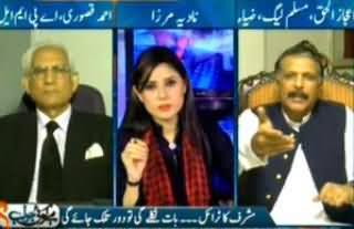 Hai Koi Jawab - 24th June 2013 (Musharraf ka Trail...Baat niklaygi tu daor talak jaegi)