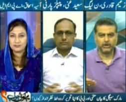 Hai Koi Jawab - 25th June 2013 (Benazir Qatal Case - Pervez Musharraf markazi mulzim qarar)