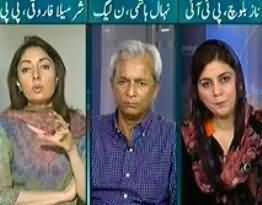 Hai Koi Jawab - 2nd July 2013 (Karachi Laho Laho, PTI Bhi Khamosh, Wafaq Bhi Chup)