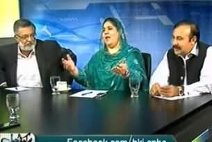 Hai Koi Jawab 4th June 2013 (Kon Bane Ka Opposition Leader..? Imran Khan Ya Khursheed Shah)
