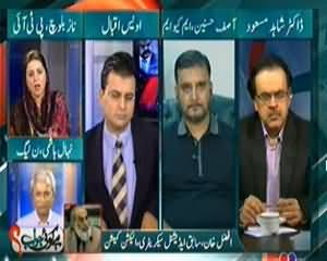 Hai Koi Jawab (57,000 Ghair Tasdeek Shuda Votes, Ghalati Election Commision Ki Ya System Ki?) - 8th October 2013