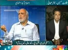 Hai Koi Jawab - 5th June 2013 (Wazir e Azam Nawaz Sharif..Kia Kismat teesri Baar Saath Degi?)