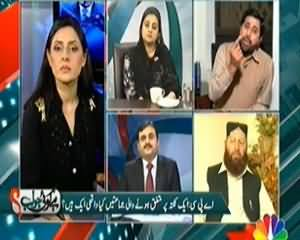 Hai Koi Jawab (APC: Were All the Parties Agree on One Point?) - 4th November 2013