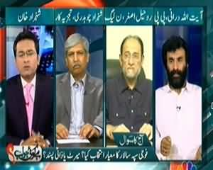 Hai Koi Jawab (Army Chief Ke Selection Ka Mayar Kya?) - 7th October 2013