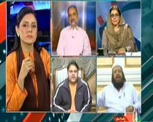 Hai Koi Jawab (Awam: Basic Rights Se Bhi Mehroom, Akhir Kyun?) – 18th December 2013