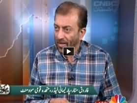 Hai Koi Jawab (Farooq Sattar MQM Exclusive Interview) - 26th November 2013