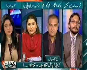Hai Koi Jawab (Karachi Mein Operation Kitna Kamiyab Kitna Nakaam??) - 18th September 2013