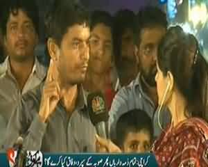 Hai Koi Jawab (Karachi: Purani Rangers Ka Naya Operation !!) - 4th September 2013