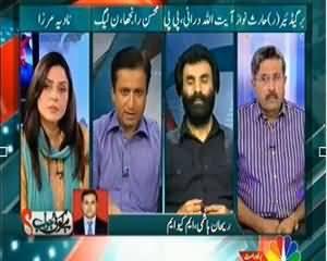 Hai Koi Jawab (Kya Karachi Mein 1992 Tarz Ka Foaji Operation Hone Ja Raha Hai) - 2nd September 2013