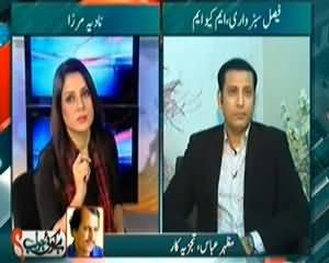 Hai Koi Jawab (Local Bodies Act Par MQM Aag Bagola Kyun?) - 23rd December 2013