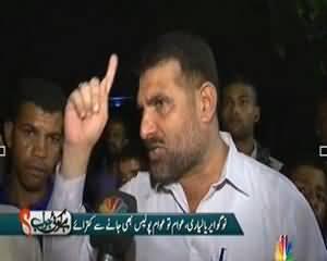 Hai Koi Jawab (No Go Area Lyari Awam Tu Awam Police Be Nhi Jati) - 3rd September 2013
