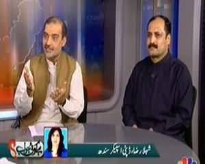 Hai Koi Jawab (Quami Issues Par Political Parties Kyun Takseem?) – 4th December 2013