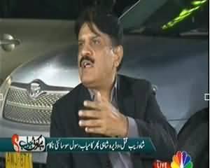 Hai Koi Jawab (Shahzeb Murder Case: Waidera Jeet Gaya, Civil Society Nakaam) – 10th September 2013
