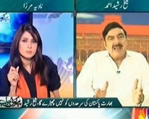 Hai Koi Jawab (Sheikh Rasheed Exclusive Interview) - 12th August 2013