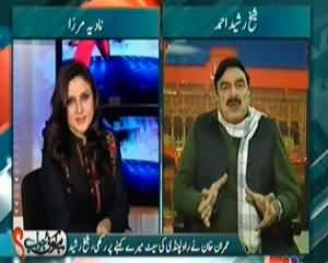 Hai Koi Jawab (Sheikh Rasheed Exclusive Interview) – 3rd December 2013