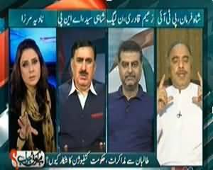 Hai Koi Jawab (Talibaan Se Muzaakrat, Hukumat Kis Cheez Ka Shikaar?) - 29th October 2013