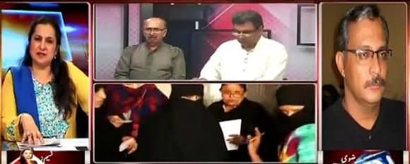 Haider Abbas Rizvi Gets Angry on Anchor Nasim Zehra in Live Show