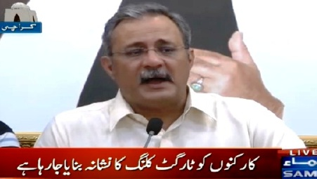 Haider Abbas Rizvi Press Conference Against Target Killing in Karachi - 2nd March 2015