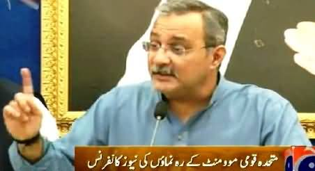 Haider Abbas Rizvi Press Conference on Rangers Raid At Nine Zero – 13th March 2015
