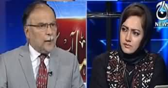 Faisla Aap Ka (Ahsan Iqbal Exclusive Interview) - 3rd October 2019