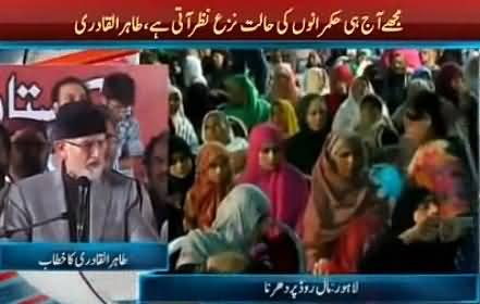 Hamara Mutalba Qisaas Hai - Dr. Tahir ul Qadri Telling His Demands