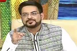 Hamara Ramazan (Ramazan Special Transmission With Amir Liaquat) – 15th May 2019